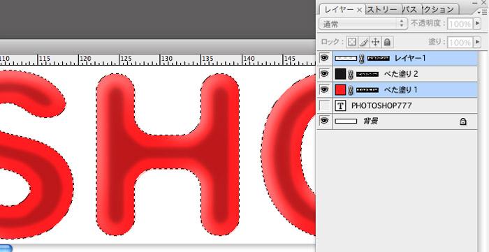 1からグミ質感のリアルな文字を制作するTUTORIAL No.02