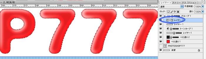 1からグミ質感のリアルな文字を制作するTUTORIAL No.03