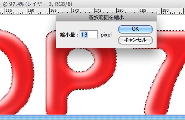 1からグミ質感のリアルな文字を制作するTUTORIAL No.04