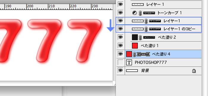 1からグミ質感のリアルな文字を制作するTUTORIAL No.05