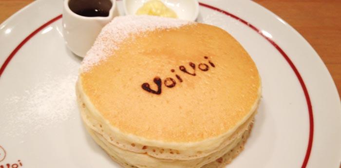 これぞパンケーキなんだけど。三軒茶屋にある人気のパンケーキ屋さん「voivoi」に行ってきました!
