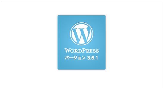 FC2ブログからWORDPRESSに引っ越しました。