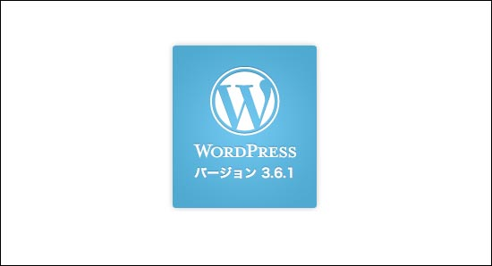 131009_wordpress