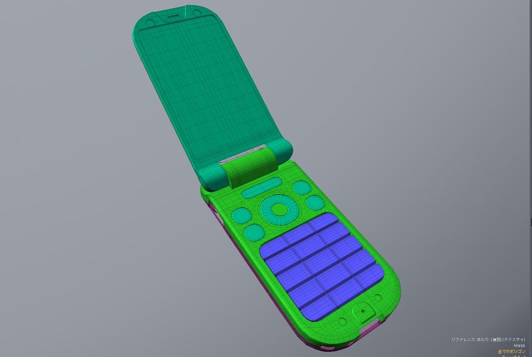 MODOで携帯電話作ります。09