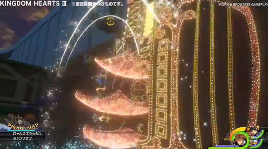 131116_Kingdom Hearts_III 01