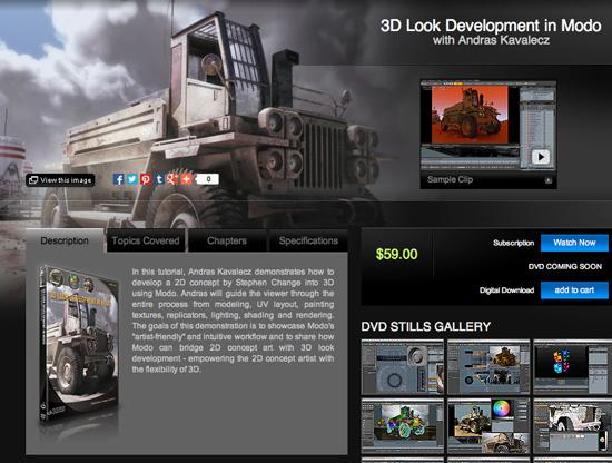 modo701でコンセプト貨物車を作るチュートリアル動画が販売されてます。(英語)