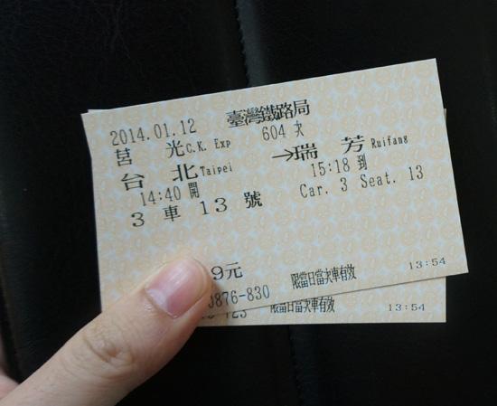 140209_taiwan_23