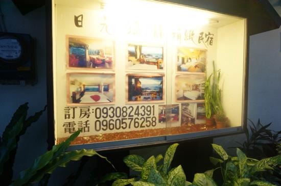 140209_taiwan_37