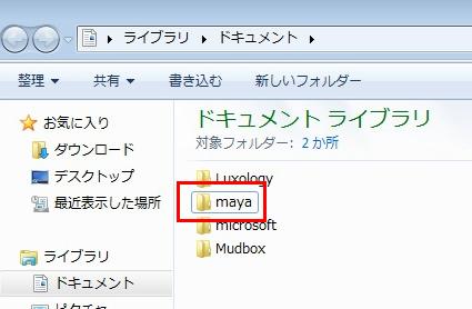 140212_02_mayascripts