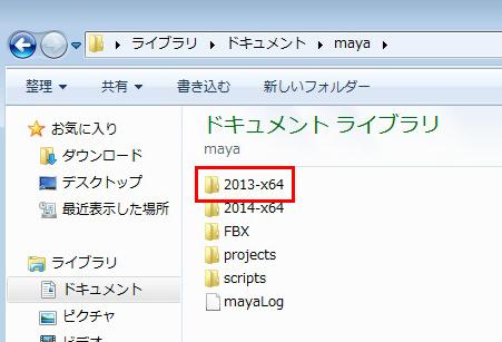 140212_03_mayascripts