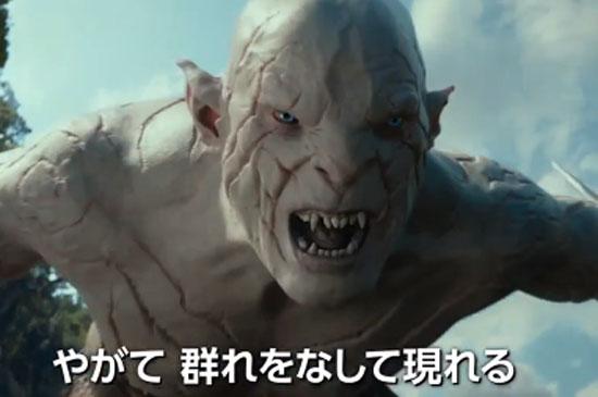 140302_hobbit_02