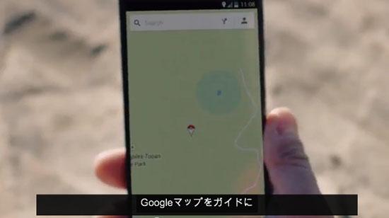 グーグルマップを頼りにポケモンを全部探し出せばグーグルへ就職できる?!
