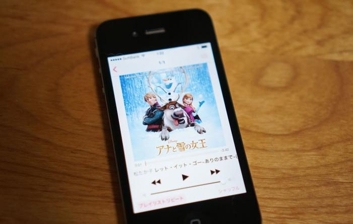 アナと雪の女王のメインテーマ曲let it goを聞きながら。