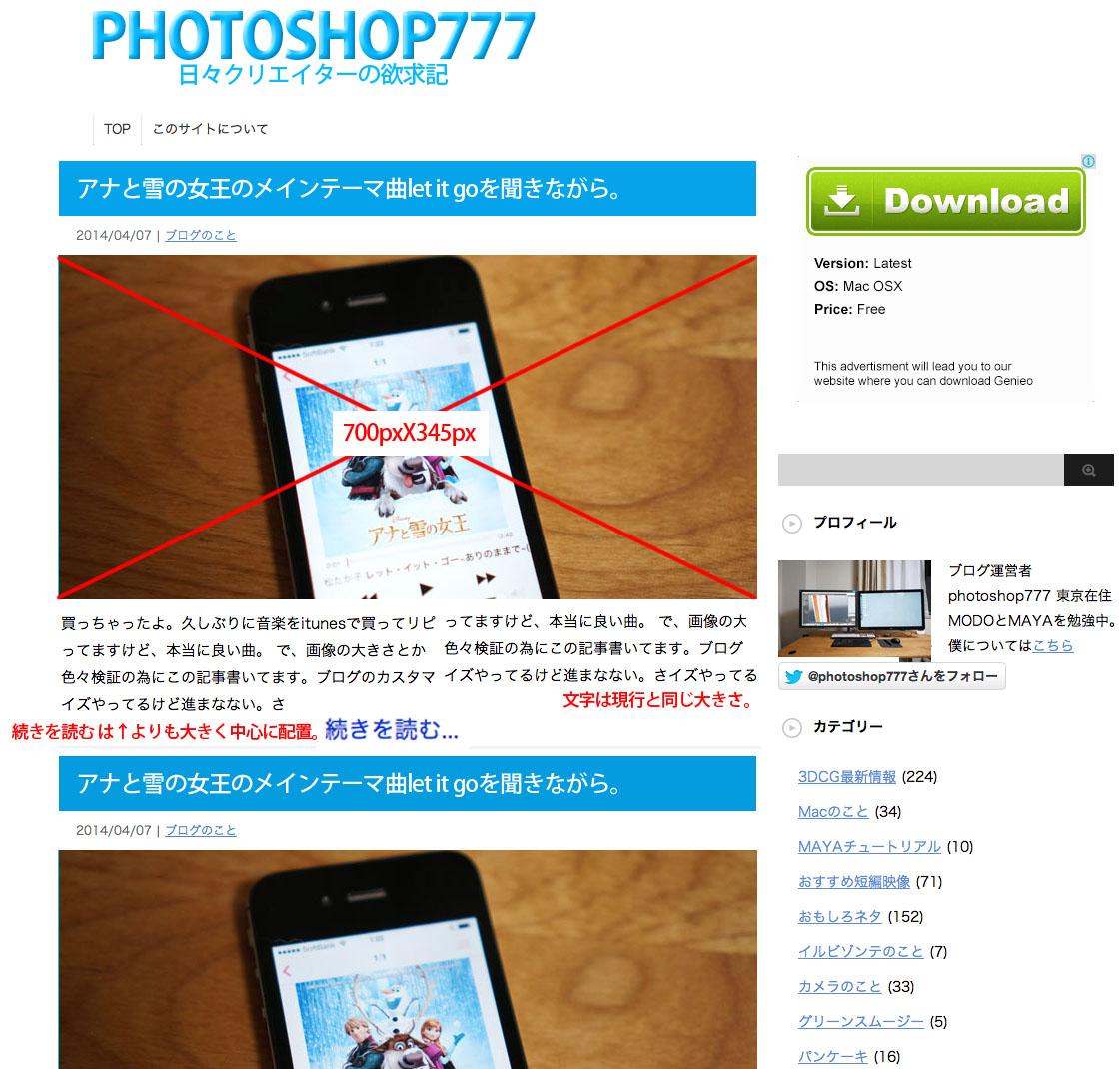 140406_blog_design_01