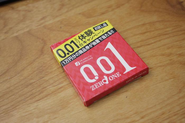0.01ミリのコンドームを入手した。