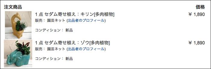 140414_tanikuchan_01