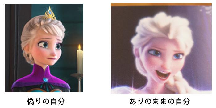 1404227_06_anatoyukinojyouou.jpg