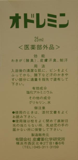 140428_wakiase_02