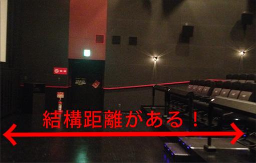 140429_heiwajima_4dx_17