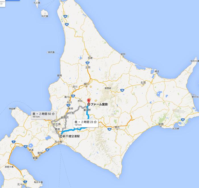 140506_hokkaidouryokou_000