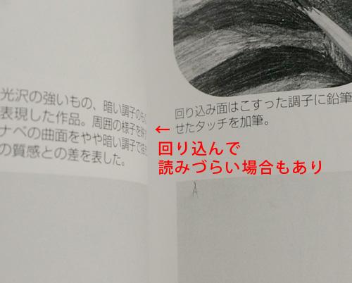 140515_bookstand_10