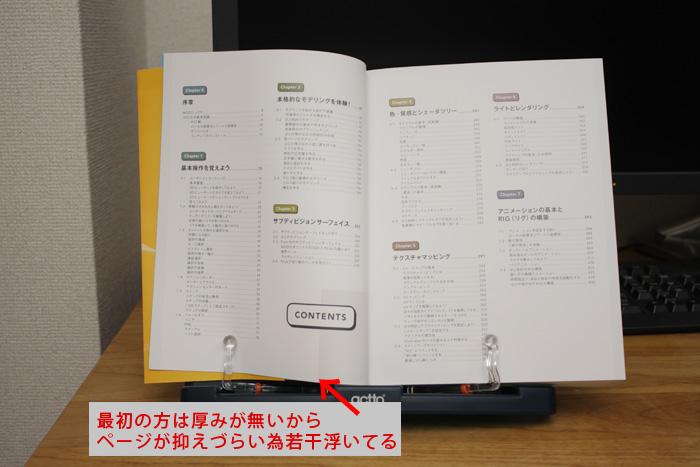 140515_bookstand_16