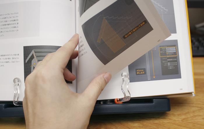 140515_bookstand_20