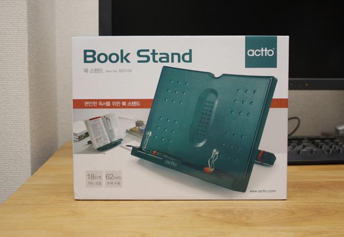140515_bookstand_22