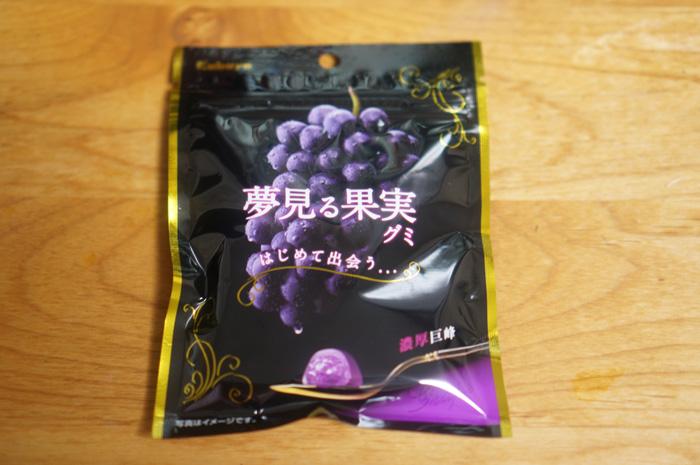 140523_yumemirukazitu_01