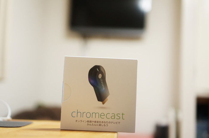 140530_chromecast_01
