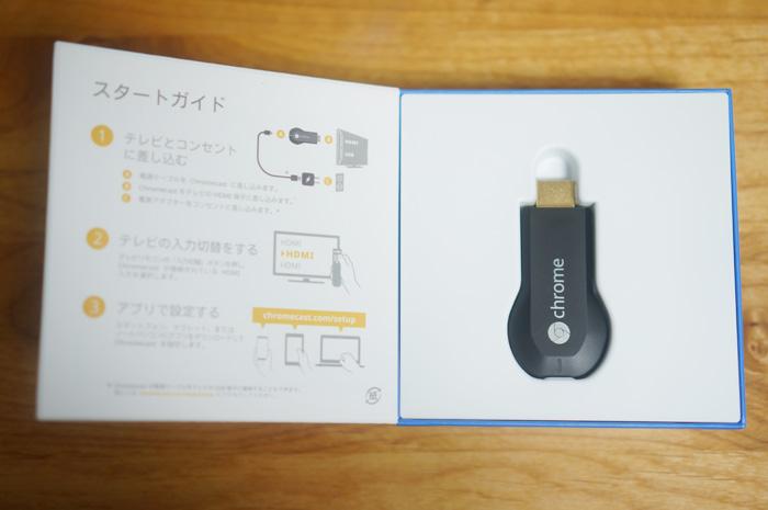 ¥4,536払ったらTVでyoutubeが見れる様になったよ。Google Chromecast 設定の仕方を詳しく書きました。
