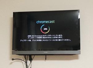 140530_chromecast_28