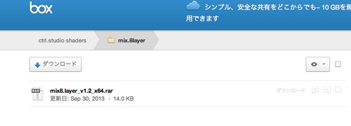 140513_mix8layer_00