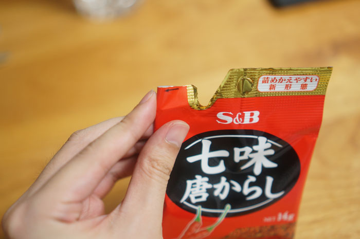 140615_sitimi_02