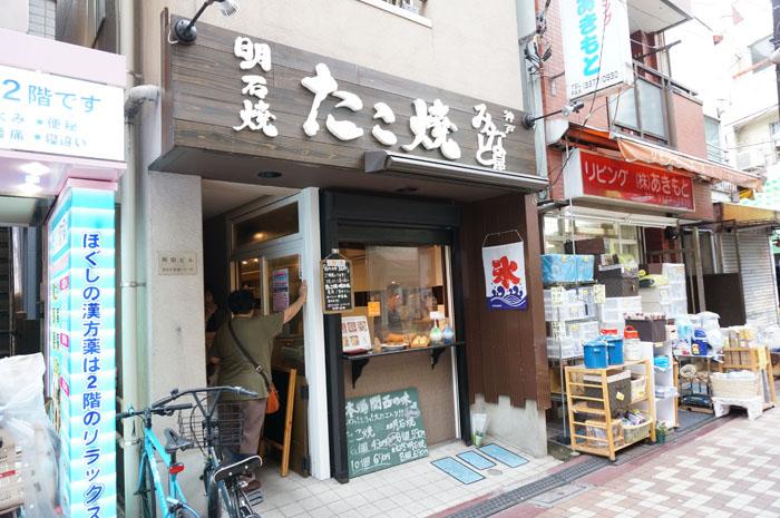 140708_minatoya_10