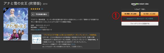 140709_anatoyukinojyouou_02