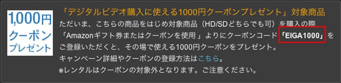 140709_anatoyukinojyouou_06
