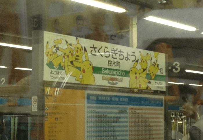 140810_yokohamapikachu_35