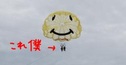 140822_okinawaryokou
