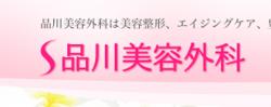 140830_syozyomaku_01