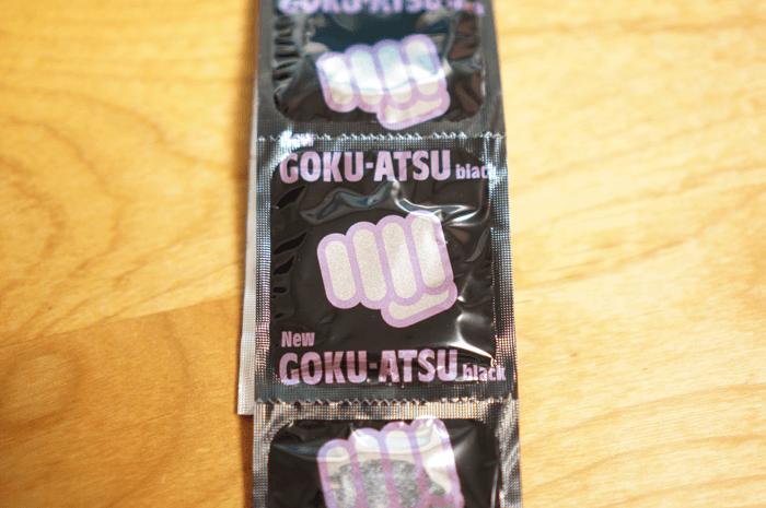 140902_condom_02
