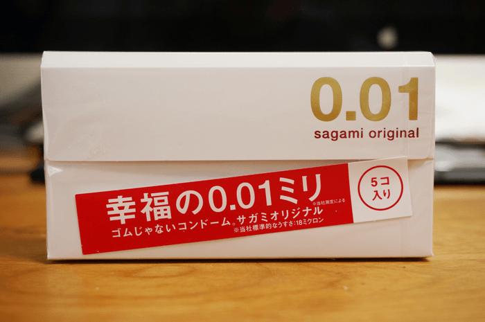 値段は0.03ミリの約12.5倍!0.01ミリのコンドームを使いました。