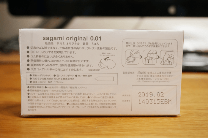 140907_sagami0.01_02