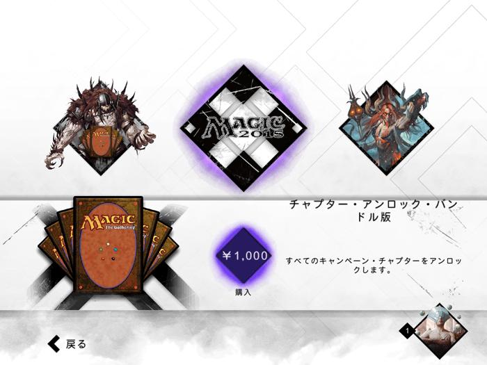 magic2015_02