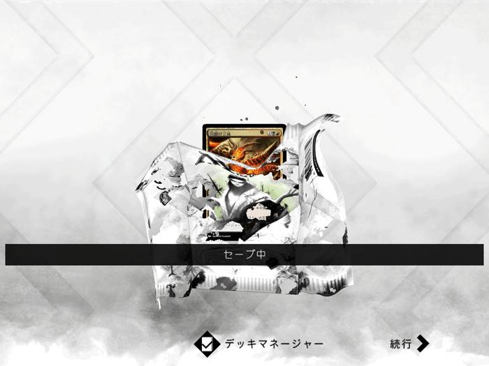 magic2015_04