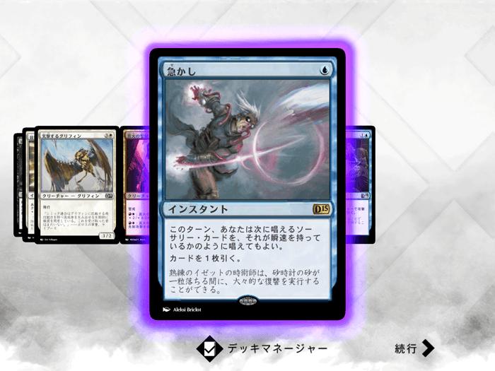 magic2015_05