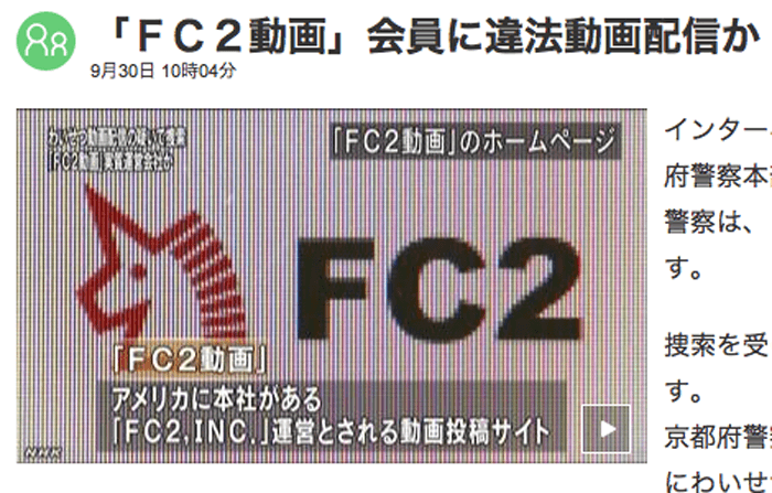 141001_fc202