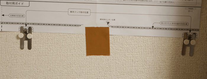 141104_muzirusi_kabekake_07
