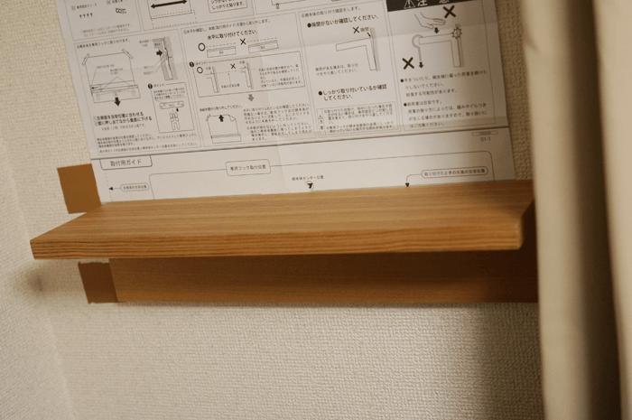 141104_muzirusi_kabekake_08