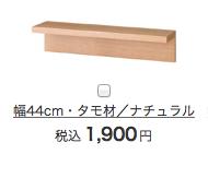 141104_muzirusi_kabekake_14